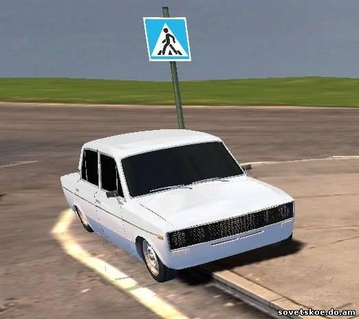 Скачать Игру Мафия 1 На Русских Машинах Через Торрент - фото 3